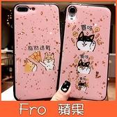 iPhone XS MAX XR iPhoneX i8 Plus i7 Plus 蘋果 柴犬標語 手機殼 全包邊 黑邊 閃粉 保護殼