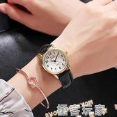 男女學生潮流時尚休閒大氣防水數字情侶手錶一對  『極客玩家』