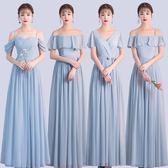 洋裝 新品 雪紡 伴娘禮服 簡約大方姐妹裙拉鏈款婚禮表演約會學生 快速出貨