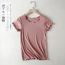 純色T恤女夏修身百搭上衣薄款半袖莫代爾打底衫木耳邊短袖針織衫 非凡小鋪