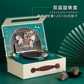 端午節粽子禮盒外包裝盒創意粽子包裝盒手提盒鴨蛋粽子禮品盒空盒 - 風尚3C