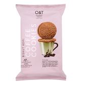O&T咖啡風味曲奇餅105g【愛買】