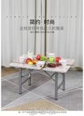 家用吃飯桌長方形可摺疊桌子小戶型小桌子簡易摺疊小飯桌2餐桌4人 現貨快出
