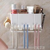 牙刷置物架漱口杯套裝吸壁牙刷架壁掛牙刷架免打孔刷牙杯架牙刷杯  米娜小鋪