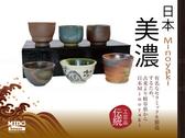 日本 美濃燒 六古窯 迷你瓷酒杯 (6入)《Midohouse》