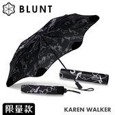 【BLUNT 保蘭特 Karen Walker 聯名限量版 折傘《復古西洋棋》】BLT-KW/摺疊傘/自動傘/雨傘/晴雨傘