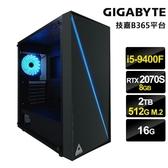 【技嘉平台】i5六核{麥塊FPS}RTX2070S-8G獨顯電玩機(i5-9400F/16G/2T/512G_SSD/RTX2070S-8G)