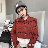 女裝  韓版復古卡通圖案寬鬆長袖襯衫百搭休閒襯衣學生上衣  歐韓流行館