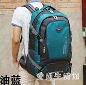 超大容量登山包 時尚新款男70升旅行背包戶外雙肩包女學生書包 BF22688『愛尚生活館』