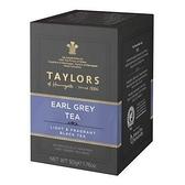 英國Taylors泰勒茶 -泰勒皇家伯爵茶 EARL GREY TEA 2.5g*20入/盒-【良鎂咖啡精品館】