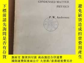 二手書博民逛書店basic罕見notions of condensed matter physics(P084)Y173412