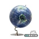 [AR互動款]【SkyGlobe】12吋衛星觸控鋰電池N型金屬底座地球儀(中英文對照)