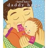 【幼兒啟蒙硬頁書:父親節】DADDY HUGS/ 硬頁書 (作家:Karen Katz)