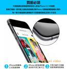 【刷卡】3D曲面玻璃 9H滿版全屏保護貼...