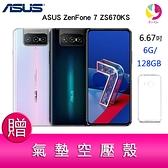 分期0利率 華碩 ASUS ZenFone 7 ZS670KS(6GB/128GB) 6.67 吋 鏡頭翻轉設計 5G上網手機 贈『氣墊空壓殼*1』