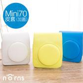 Norns 【Mini70拍立得皮套(加蓋)】Instax 保護套 皮套 附背帶 拍立得相機