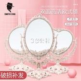 鏡子化妝鏡梳妝學生網紅臺式桌面公主少女大小號鏡高清宿舍歐式鏡