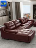 沙發 真皮沙發頭層牛皮客廳整裝組合現代簡約大小戶型歐式轉角沙發家具