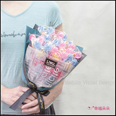 夢幻藍粉米奇糖果棒10支入花束(飛機/數字/動物餅乾)CO001 告白花束 生日花束 畢業花束