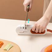 磨刀器 磨刀神器 磨刀石 四段磨刀 刀剪可用 磨刀機 菜刀 頂級四合一磨刀器【B054-1】慢思行