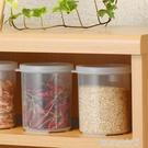 買一送一 五谷雜糧儲物罐食品級塑料密封罐干貨豆子收納罐透明小號