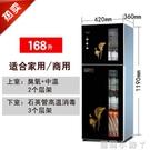 消毒櫃現代立式家用高溫雙門商用櫃式不銹鋼消毒碗櫃迷你小型台式 220v NMS蘿莉小腳ㄚ