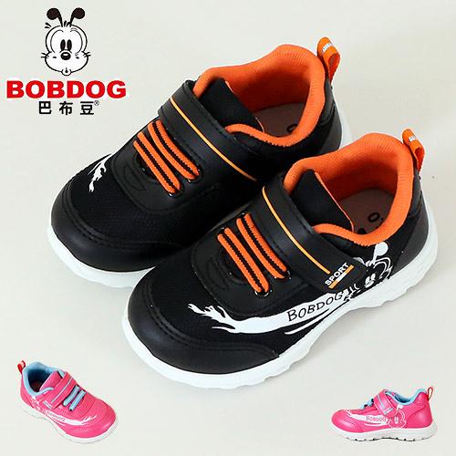 男女童 Bobdog 巴布豆 BOB292台灣製造魔鬼氈 慢跑鞋 運動鞋 休閒鞋 59鞋廊