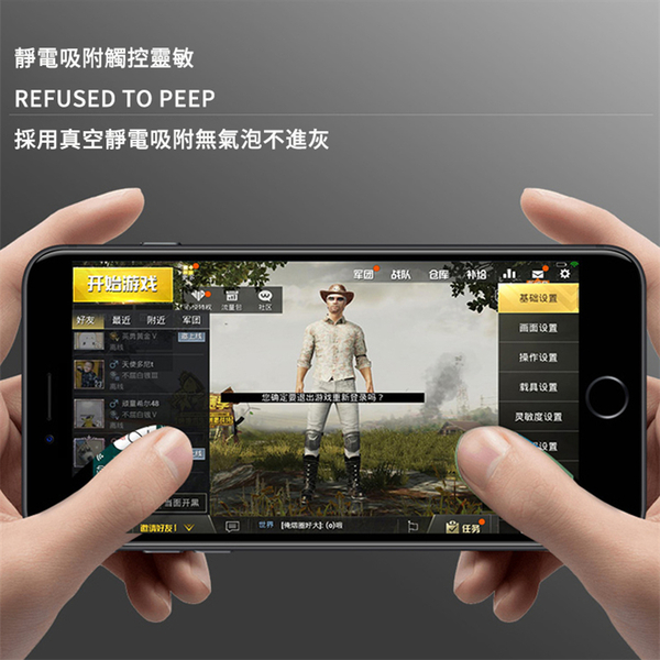 防窺膜 iPhone X Xs Max XR 保護膜 鋼化膜 絲印膜 玻璃貼 滿版 防爆 防刮 手機膜 螢幕保護貼