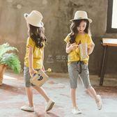 女童套裝 中大童裝女童洋氣夏裝新款時髦套裝韓版潮衣兒童闊腿褲兩件套 俏女孩