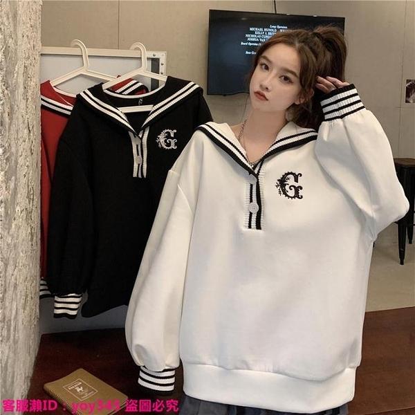 限時特惠衛衣 秋季新款韓版寬松上衣洋氣減齡海軍領刺繡海軍領白色衛衣女