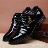 新款男士尖頭皮鞋英倫男鞋亮面皮韓版時尚潮流商務休閒鞋潮  朵拉朵衣櫥