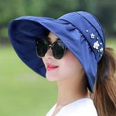 帽子女夏遮陽帽夏天女士 潮防紫外線大沿沙灘太陽帽防曬可折疊涼帽