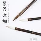 毛筆 昔今堂紫竹狼毫羊毫兼毫毛筆書法作品筆書法練習毛筆適合 3C優購