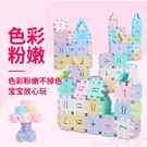 積木兒童拼裝玩具積木塑料拼插拼接幼兒園益智力認知數字方塊女孩男孩LX 小天使