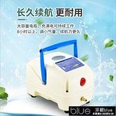 魚缸增氧泵 養魚氧氣泵充電式車載賣魚增氧機家用小型兩用魚缸增氧泵賣魚