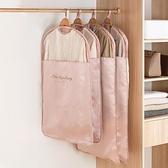 衣服防塵罩掛式家用衣柜衣物防塵袋羽絨服收納袋大衣外套整理袋 橙子精品