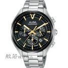 ALBA 雅柏 東京賽車計時手錶-銀X黑