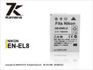 KAMERA 佳美能 Nikon EN-EL8 ENEL8 副廠鋰電池 S52 S51 S50 P2 P1 S7c S9 S8 S7 S6 S5 薪創
