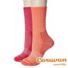【Caravan】美麗諾羊毛登山健行襪 (2入)『862 洋紅+鮭魚橘』登山襪 保暖襪 健行襪 0142001