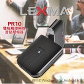 LEXMA PR10 雙模觸控無線滑鼠簡報器 無線滑鼠 簡報器 無限簡報器 多功能 滑鼠 藍芽4.0 簡報筆 藍牙