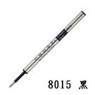 【奇奇文具】CROSS 8015 黑 鋼珠筆芯0.5mm