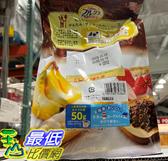 [COSCO代購] C124884 CALBEE 富果樂可哥香蕉早餐麥片 800g
