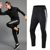 條紋運動褲 XL-4XL 運動褲 休閒褲 側拉鏈條紋褲 健身