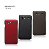 ☆愛思摩比☆~Samsung i9070 Galaxy S Advance 專用NILLKIN 超級護盾硬質保護殼
