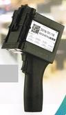 手持式噴碼機 噴印機  (可單機編輯英文、數字、條碼、日期) 可噴印很多材質上