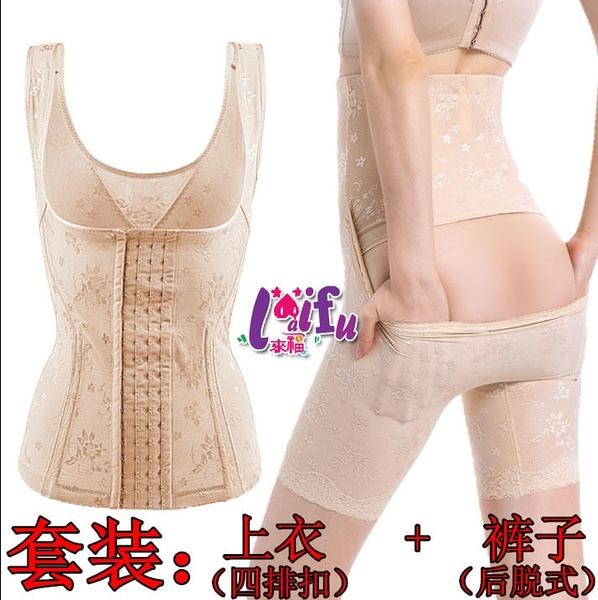 依芝鎂-F122塑身衣上下分開二件式平腹後脫塑腿塑身衣正品,售價990元