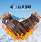 皮手套-手套男騎行摩托車冬季機車男士冬天觸屏皮手套加絨加厚手套 提拉米蘇
