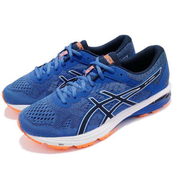 【六折特賣】Asics 慢跑鞋 GT-1000 6 2E 藍 橘 寬楦頭 低筒 運動鞋 緩震 男鞋【PUMP306】 T7B0N-4549