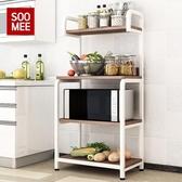 廚房置物架 微波爐落地多層架子放碗架用品儲物架省空間收納架xw