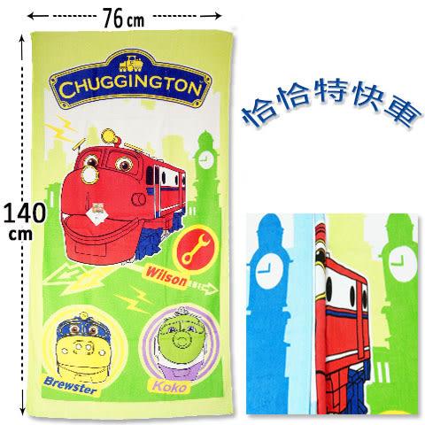 恰恰特快車  純棉浴巾  恰恰特快車人物款  台灣製    CHUGGINGTON
